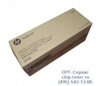 Печка HP Color LaserJet CP5520 / CP5525 ,оригинальная