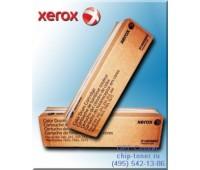Фотобарабан цветой  Xerox Docucolor DC 240 / 242 / 252  WC 7655 / 7665 ,оригинальный