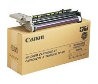 Фотобарабан Canon NPG-11 (1337A001) ,оригинальный