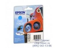 Картридж голубой Epson T0632 ,оригинальный