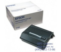 Фотобарабан Epson Aculaser C1100 / CX11N / CX21N ,оригинальный