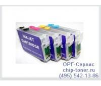 Набор картриджей Epson T0735 (4 цвета),совместимый