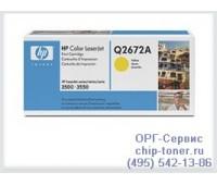 Картридж желтый HP Color LaserJet 3500 / 3550 / 3700 ,оригинальный