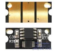 Чип картриджа oki c110, c130, 160 (желтый)(44250721)