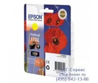 Картридж желтый Epson 17XL ,оригинальный