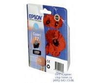 Картридж голубой Epson 17 ,оригинальный