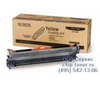 Фотобарабан желтый Xante ilumina 502 / Xerox Phaser 7400 ,оригинальный