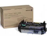 Узел термозакрепления Xerox Phaser 4600 / 4620 / 4622 ,оригинальный