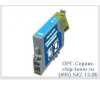Картридж светло-синий  Epson Stylus Photo R200 ,совместимый