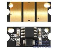 Чип пурпурного фотобарабана konica minolta bizhub c25 / c35 / c35p ,совместимый