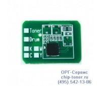 Чип голубого картриджа Oki C9650/C9850