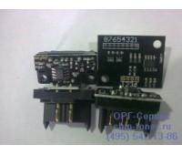 Чип драм-картриджа Konica-Minolta IU-612Y Bizhub C452/C552/C652 (пурпурный)