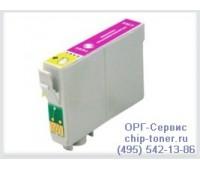 Картридж пурпурный Epson T0733 совместимый
