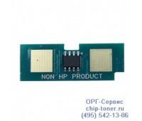 Чип голубого картриджа HP Color Laserjet 3500 / 3500N / 3550