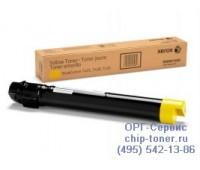 Картридж желтый Xerox WorkCentre 7425 / 7428 / 7435 оригинальный