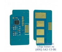 Чип картриджа Samsung ML-4510ND / ML- 5010ND / ML-5015ND