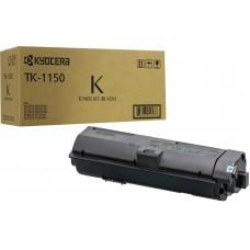 Картридж Kyocera ECOSYS M2135dn / M2635dn / M2735dw / P2235dn / P2235dw совместимый