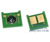 Чип пурпурного картриджа HP Color LaserJet CP3525x