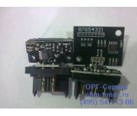 Чип черного фотобарабана Develop Ineo + 451/550/650